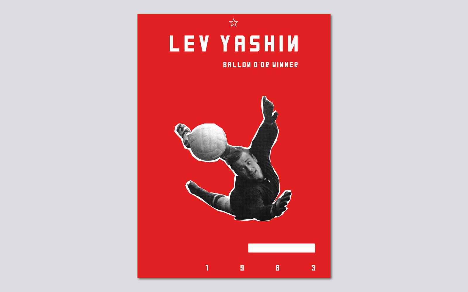 yashin_web_new_1600_c