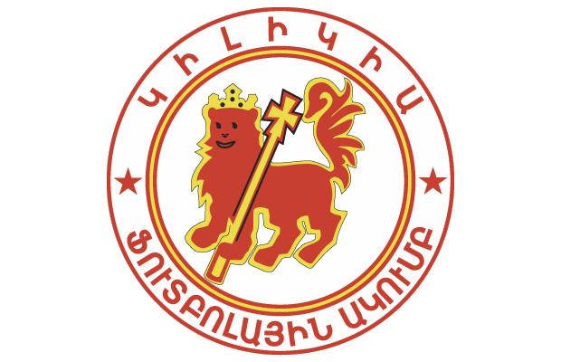 Kilikia-Yerevan