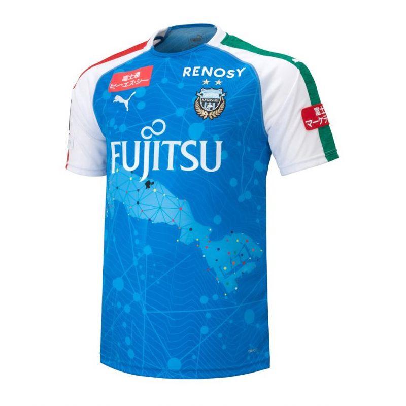 La maglia speciale del Kawasaki Frontale